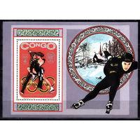 Конго Зимняя олимпиада 1994г.
