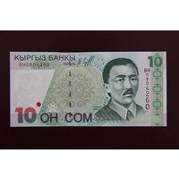 Киргизия 10 сом 1997 UNC