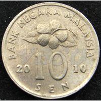 305:  10 сен 2010 Малайзия