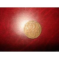 5 грошей 1928 год тираж 8 900 000