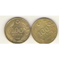 100 лир 1989, 1990 г.