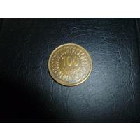 ТУНИС 100 МИЛИМОВ 1998 ГОД