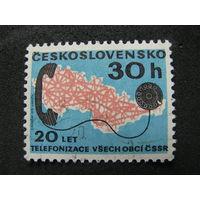 Чехословакия 1973 Телефонизация