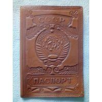 Обложка на паспорт СССР кожа Герб Кремль