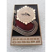 Биатлон. Праздник Севера. Мурманск. Полярная Олимпиада. Зимний спорт #0501-SP11