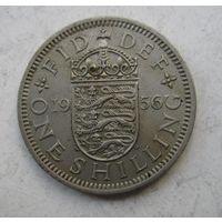 Великобритания. 1 шиллинг 1956    .6 А-199