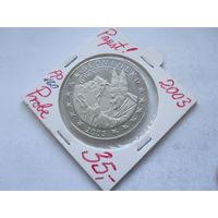 Словакия 5 евро 2003 Визит Папы - проба, редкая!
