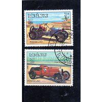 Лаос. Автомобили.История автомобилестроения.