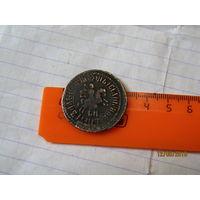Копейка 1707 год .БК. Большой диаметр.Довольно редкая монета.С рубля.Без минималки