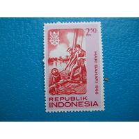 Индонезия 1966 г. Мi-587. День моря.
