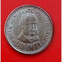 35-09 Перу, 1 инти 1986 г. Единственное предложение монеты данного года на АУ