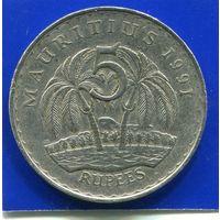 Маврикий 5 рупий 1991