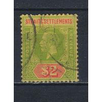 GB Колонии Малайя Стрейтс Сетлментс 1937 GV Стандарт Концовка #186