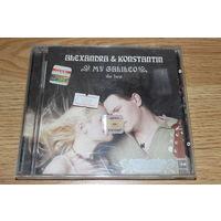 Alexandra & Konstantin - My Galileo - The Best - CD