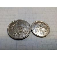 Уганда 1976 набор 50 центов, 1 шиллинг