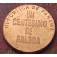5106:  1 сентесимо 2001 Панама
