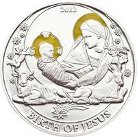 """Палау 2 доллара 2012г. Библейские истории: """"Рождение Иисуса Христа"""". Монета в капсуле; подарочном футляре; номерной сертификат; коробка. СЕРЕБРО 15гр."""