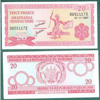 БУРУНДИ 20 франк 2007 г.   другой  номер Пресс