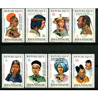 Руанда - 1973г. - Головные уборы и причёски. Надпечатка - полная серия, MNH [Mi 587-594] - 8 марок