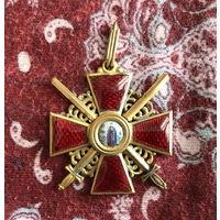 Орден Святой Анны 3 степени с мечами в бронзе