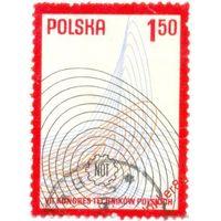 Марка.Польша,исторические события.1975