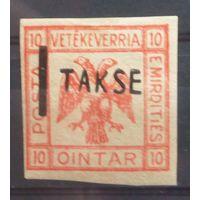 Албания-герб 1914 налоговая