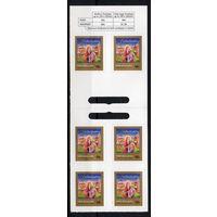 С Рождеством! Новая Зеландия 2001 год серия из 1 марки в буклете (6 марок)