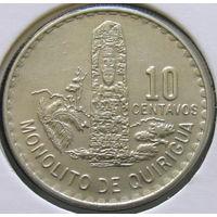 Гватемала 10 сентаво 1971 КМ 271 Монолит Куирикуа
