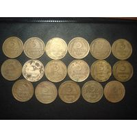 18 трехкопеечных монет 1924-1957 годов.